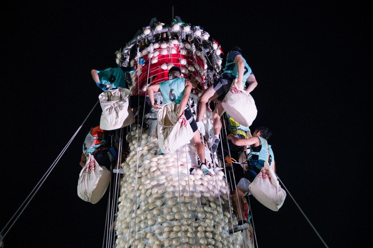 Asian Festivals:Cheung Chau Bun Festival