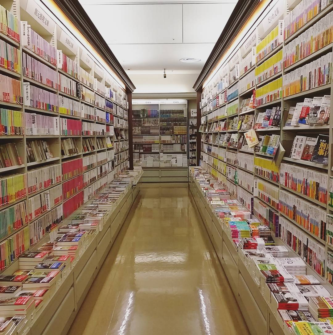 Things to do in Tokyo: Maruzen Bookstore